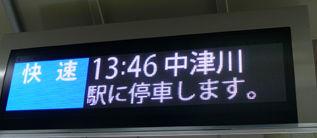 rie13847.jpg