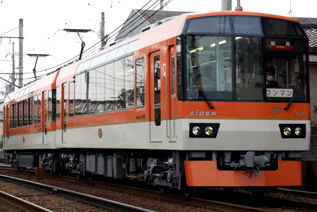 rie16923