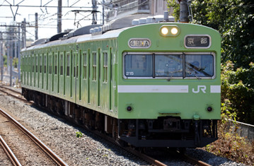 rie20750