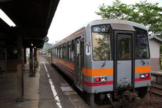 rie15245