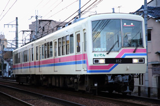 rie18645