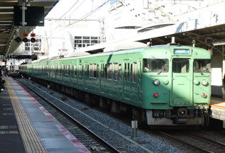 rie18363