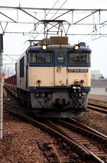 rie9339.jpg