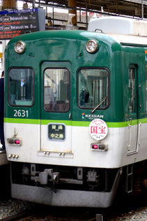 rie16358