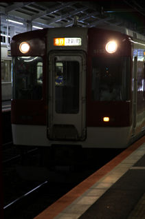 rie13677.jpg