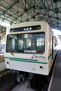 rie18460