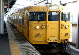 rie17676