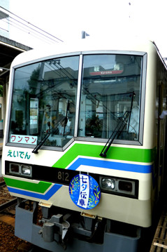 rie20086