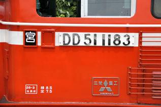 rie8848.jpg
