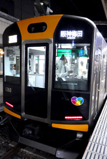 rie17747