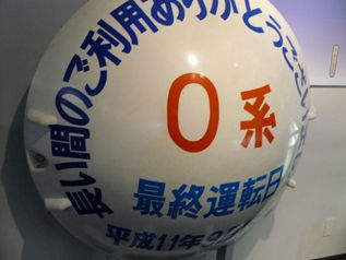 rie10459.jpg