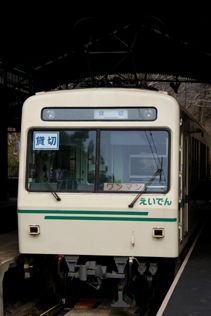 rie16950