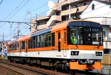 rie22624