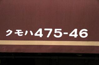 rie5562.jpg