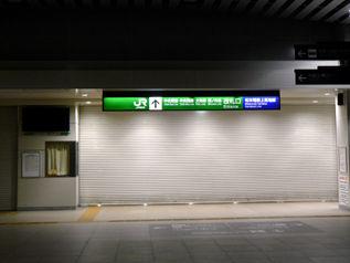 rie10590.jpg