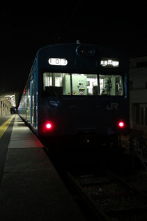rie17279