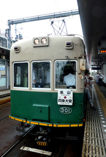 rie18134