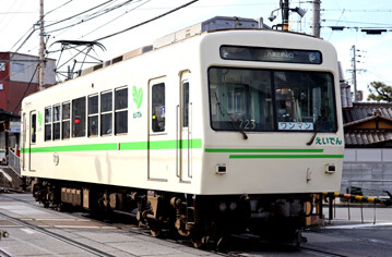 rie22800
