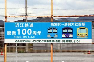 rie10661.jpg