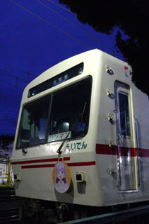 rie16281