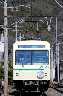 rie16943