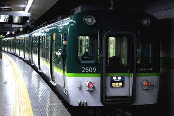 rie22008