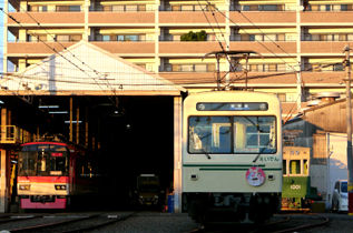 rie16280