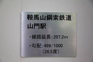 rie12998.jpg