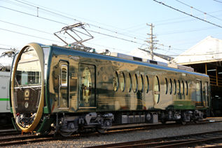 rie17058