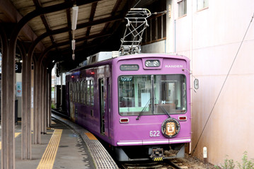 rie20767