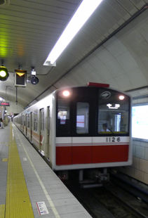 rie15746