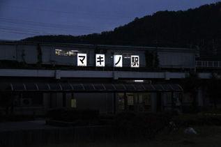 rie5525.jpg