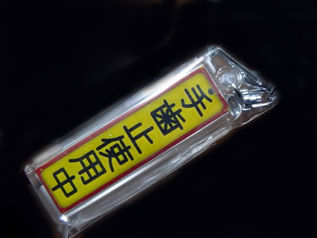 rie10122.jpg