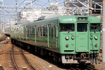 rie20493