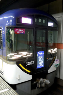 rie16520