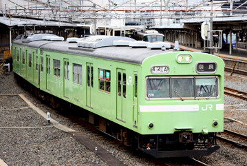 rie21651