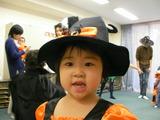 my witch