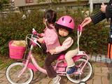 あこがれの自転車