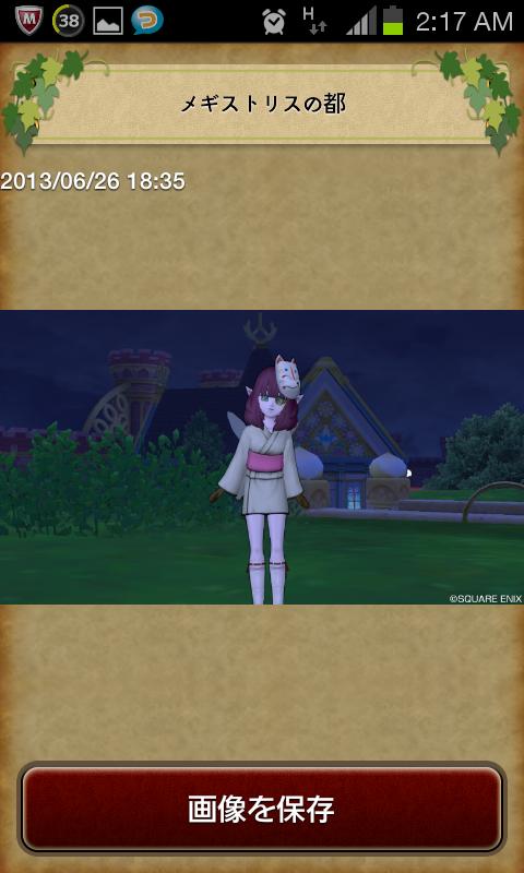 Screenshot_2013-06-27-02-17-28