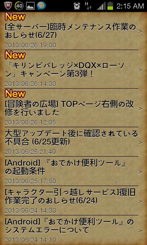 Screenshot_2013-06-27-02-15-10