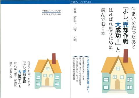 20121224110200_00001