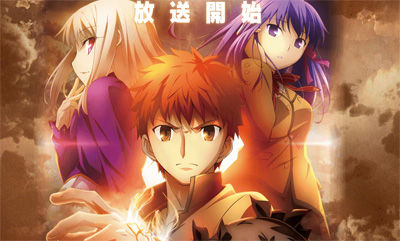 Fate/stay night 2014