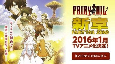 fairytailzero
