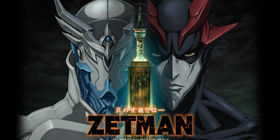 ZETMAN - ゼットマン -