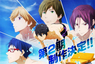 Free! Eternal Summer 第2期
