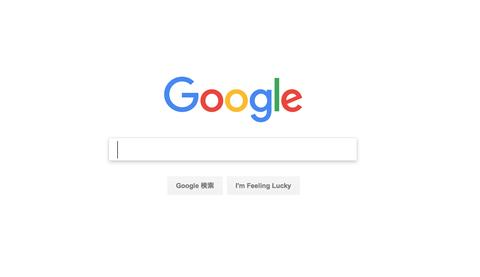 グーグルトップページ