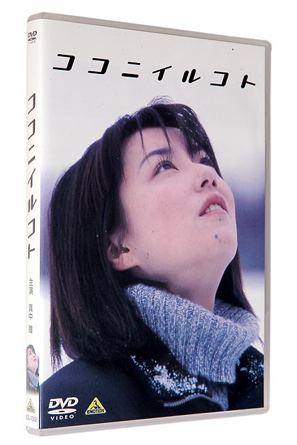 黒坂真美の画像 p1_1