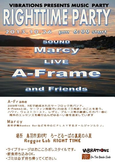20131026A-frameLIVE