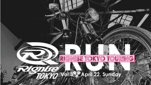 touring-facebook-003
