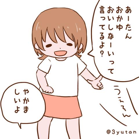 musume46